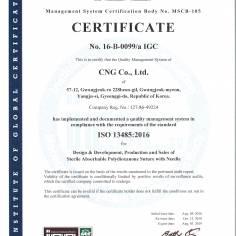 ISO13485(주소이전).jpg